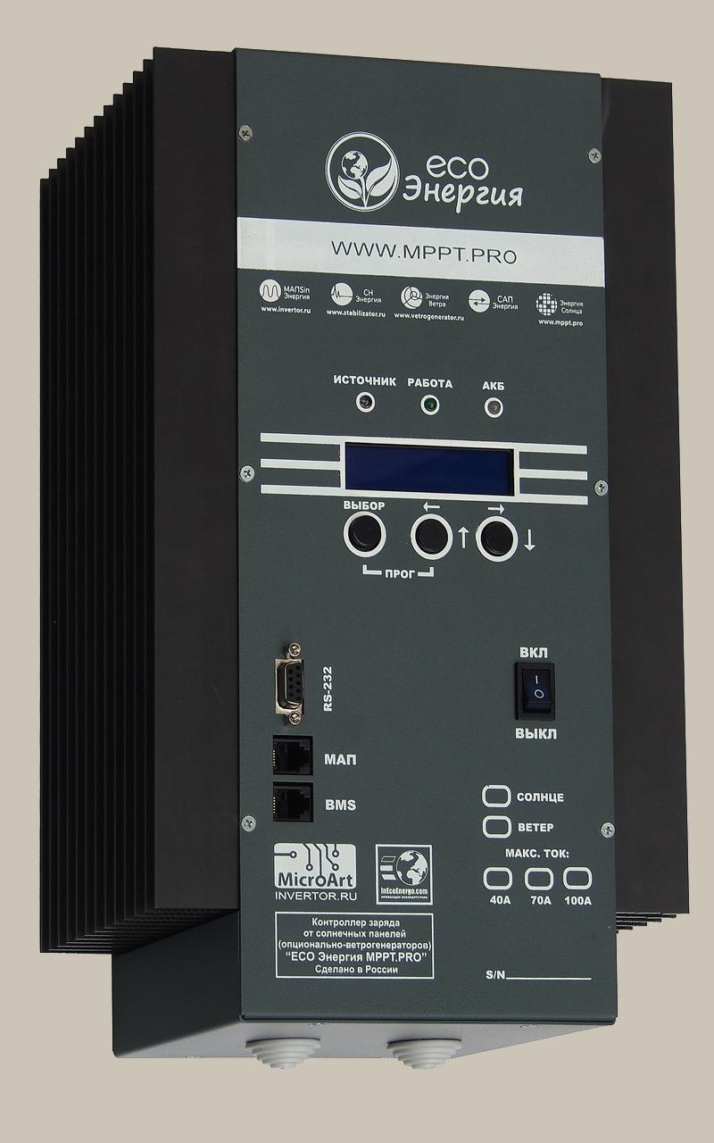 схема подключения солнечных батарей к приборам